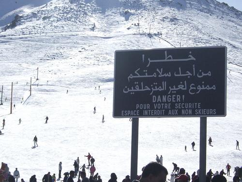 ski-in-morocco_1806